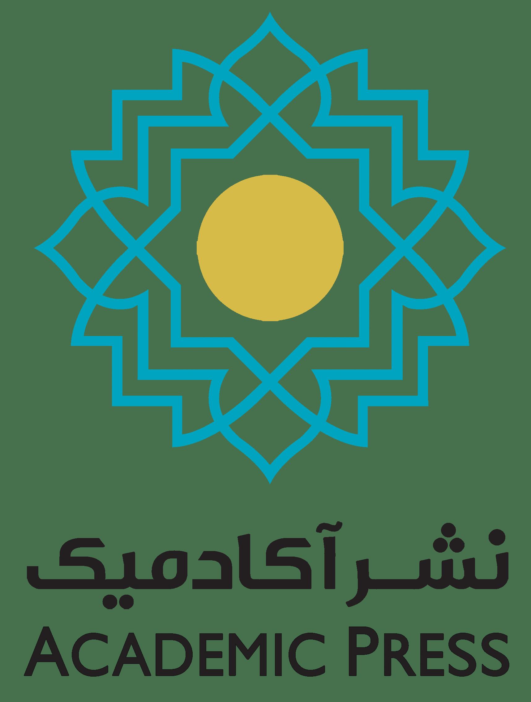 قرارداد رسمی چاپ و نشر انتشارات آکادمیک