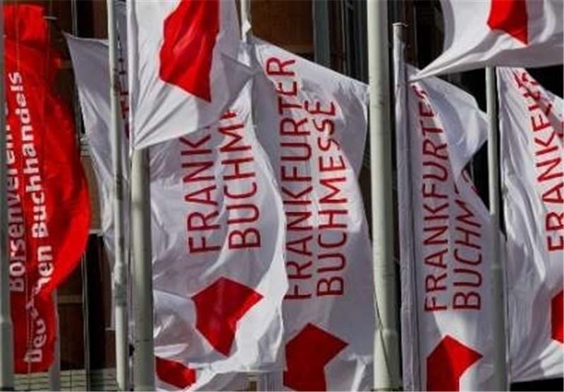 نمایشگاه بینالمللی کتاب فرانکفورت حضوری برگزار نمیشود